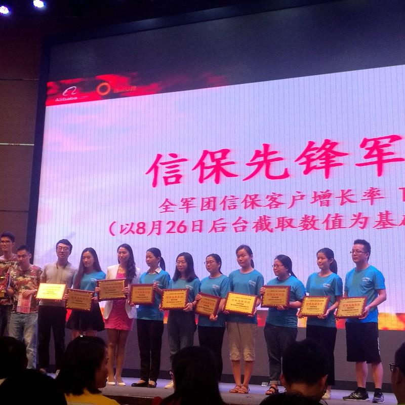 Qian-Exterior Double Doors-company Export Team Competition-3