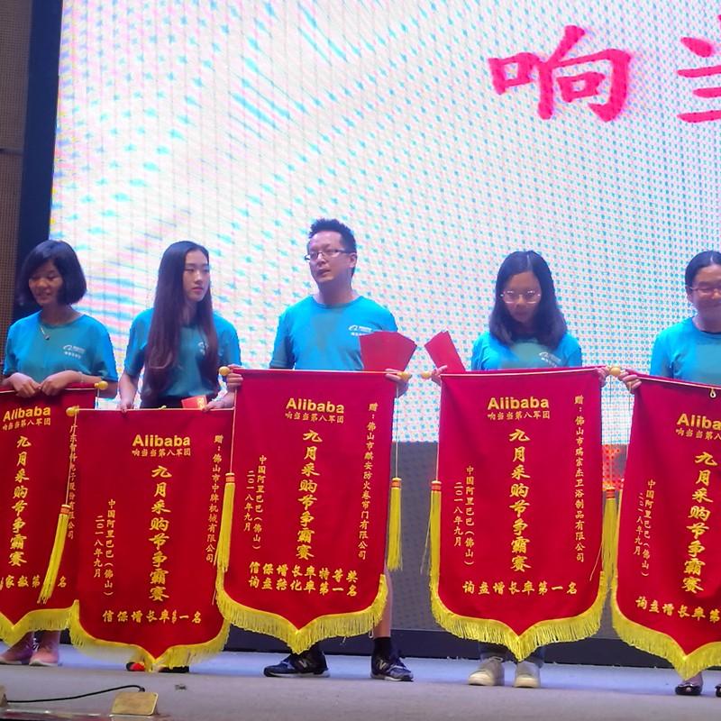 Qian-Exterior Double Doors-company Export Team Competition-4